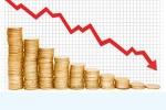 Снижение цены в интернет магазине