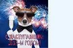 """Итоги 2017-го года по отделу """"Вентиляция"""""""