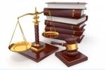 Изменения в федеральном законе N 372-ФЗ