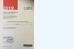 ООО»ВИС» официальный дилер CAREL